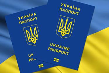 Помощь в получении гражданства Украины. - zigma.com.ua